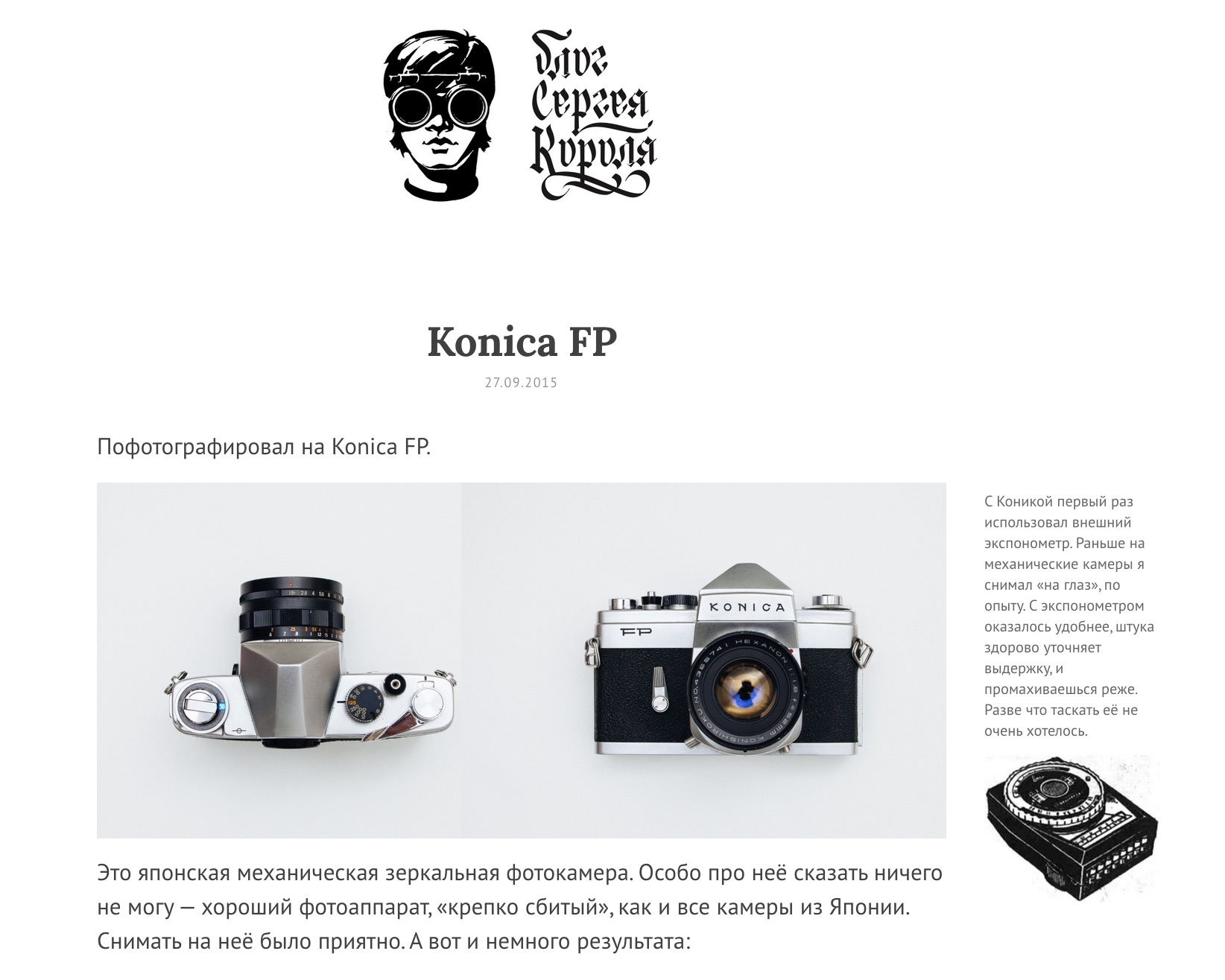 Blog post about Konica FP vintage photo camera